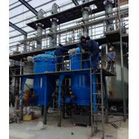 automatic self cleaning crude palm oil filter clarifying machine vertical pressure leaf filter on sale Manufactures