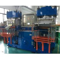 China 500 Ton Dual Plates Vacuum Compression Molding Machine For Complicated Rubber Products on sale