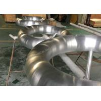 Tube Wall High Voltage Corona Rings 3A21 Grade For Power Cable Test Manufactures