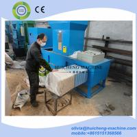 Buy cheap HUICHENG MACHINE Wood briquette/Rice Husk /Sawdust Briquetting pressing machine from wholesalers