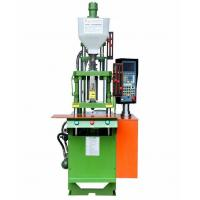 China 55T Vertical Plastic Injection Moulding Machine 2160Kg / M2 Injection Pressure wholesale