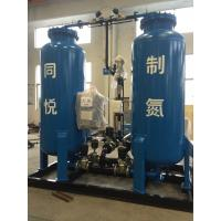 99.995% Purity PSA Nitrogen Generation Equipment Whole Filling System 800Hm3 / H Manufactures