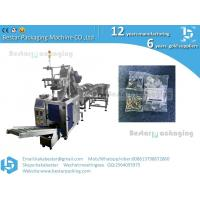 screws bolts metal parts weighing small screws nut packaging machinenails fasten counting packing machine Manufactures