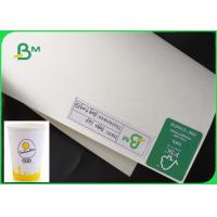 Single PE Coated Paper Sheets Customized Disposable 15g For Hot Coffee Paper Cup Manufactures