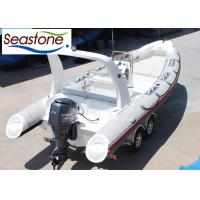 115hp Yamaha Outboard Engine Rigid Hulled Inflatable Boat With PVC tubes And Boat Trailer Manufactures