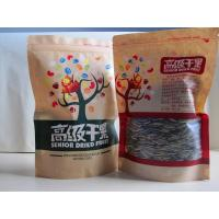 Brown Food Plastic Bags Self Stand Resealable Plastic Pouches Packaging Manufactures