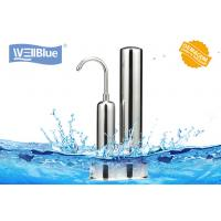 Multistage Ceramic Countertop Water Filter , Household Countertop Water Purifier Manufactures