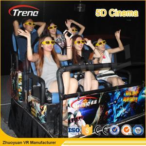 China 2DOF / 6DOF Roller Coast Ride Platform 5D Cinema Equipment VR Driving Simulator on sale