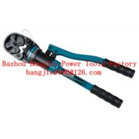 Hydraulic crimping tool Safety system inside KDG-150A Manufactures