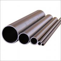 Cold Rolled Stainless Steel Seamless Pipe Manufactures