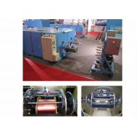 China 250DTB Automatic Double Twist Buncher 250DTB Bunching Machine 0.03mm-0.18mm Diameter on sale