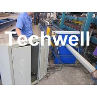 Automatic Custom Downspout Roll Forming Machine for Rainwater Downpipe Manufactures