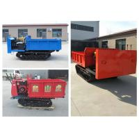 Dumper Mini Agricultural Track Transporter Vehicle , Rubber Track Carriers Manufactures
