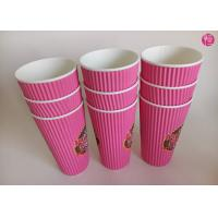 Quality 24oz Ripple Wall Paper Hot takeaway coffee cup Full Color Printed for sale