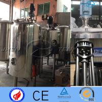 316L Sliver Sanitary Stainless Steel Mixing Tank  With Scraper 5.5kw Manufactures
