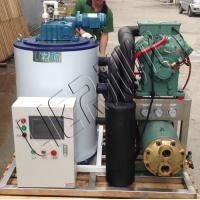 China High Efficient Seawater Flake Ice Machine 3000kg        on sale