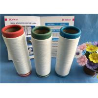 China High Tenacity 100% Polyester Filament Dty Polyester Yarn 150D/48F 300D/96F on sale