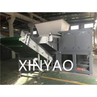 Solid Rotor Removable Hopper Shredder For Plastic , Single Shaft Industrial Plastic Shredder Manufactures
