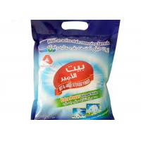 Blue Speckles Easy Washing Powder , Big Volume Organic Washing Powder Manufactures