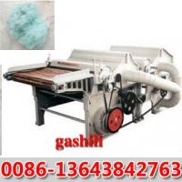 Best Price Fabric Opening Machine 0086-13643842763 Manufactures