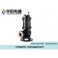 China WQ Series Sewage Water Pump 220V For Municipal Engineering , 0.37-7.5KW on sale