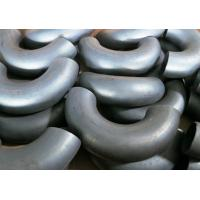 Pipes Fittings Flanges Weld 90 Degree Elbow Copper Nickel Seawater Piping Systems Manufactures