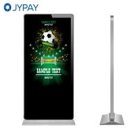 Buy cheap all in one multi screen android/wifi/business/interactive digital signage from wholesalers