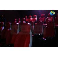 18 Seats 5D Movie Theater With Customized Movies For Shopping Mall Manufactures
