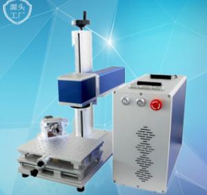 20w Fiber Laser Marking Machine , Industrial Laser Marker For Electrical Components Manufactures
