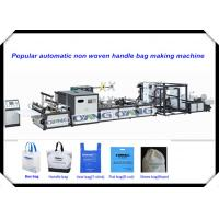 Non Woven Fabric Bag Making Machine / cloth carry bag making machine For Shopping Manufactures