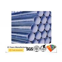 Pipe Epoxy Anti Corrosion Powder Coating Rolling Dipping Electrostatic Paint Manufactures