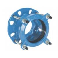 Ductile iron Pipe Fittings -dismantling joint/adaptor/coupling/....