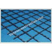 Crimped Wire Mesh (GY-021) Manufactures