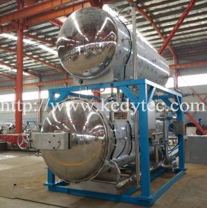 Full Automatic Double Tanks Water Bath Autoclave Retort Sterilizer Manufactures