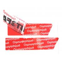 Colorful Logo Printed Tamper Proof Security Labels With Serial Numbering Manufactures