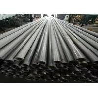 incoloy alloy Nickel Alloy Pipe  800 / 800h  ASTM B167 standard Cold drawing or ERW Manufactures