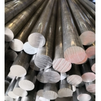 Buy cheap High Strength Temper T6 7075 Aluminum Round Bar Usded In Aircraft Industries from wholesalers