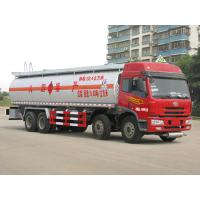 FAW 8*4 36CBM aluminum alloy pentane/chemical liquid delivery tank truck(CLW5312GHYC3) Manufactures