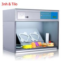 Durable Tilo P60 6 Light Box Color Assessment Cabinet For Paper Package Printing Manufactures