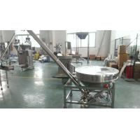 Protein pepper powder packing filling machine filler machine for milk Manufactures