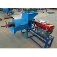 China Palm Kernel Electric Oil Press Machine FR130-A 350-500kg/h Physical Squeeze on sale