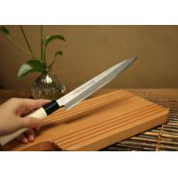 China 21CM Multi Purpose Japanese Steel Kitchen Knives For Sushi With Wood Handle on sale