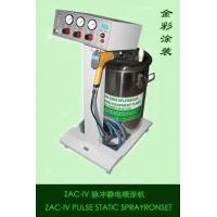 ZAC-IV pulse static powde coating spray gun machine Manufactures