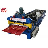 Metal Roofing Wall Roof Roll Forming Machine Mega Rib Horizontally  Install Manufactures