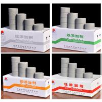 China Titanium Alloying Tablet / Ti75 Flux on sale