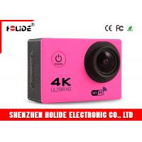China Portable Sport Video Camera 1080P/30FPS Allwinner Soc 2.4GHz Frequency on sale