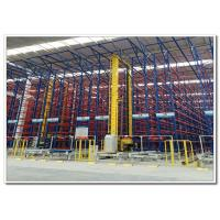Heavy Duty Automated Storage And Retrieval System For Pharmaceutical / IT Manufactures