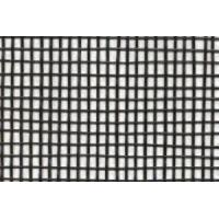 Buy cheap 47% Woven Shade Cloth from wholesalers