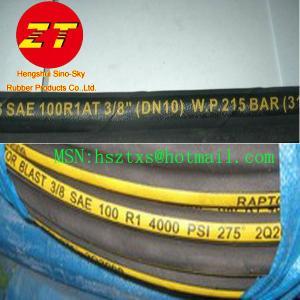 Wire Braid Hydraulic Hose DIN EN853 1SN Manufactures