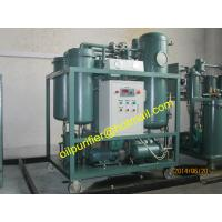 Vacuum Turbine Oil Purifier, Steam Gas Turbine Oil Filtration system Manufactures